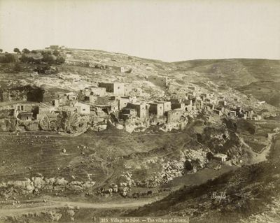 Шилоах (Силоам), Иерусалим