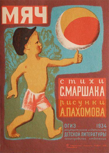 lyudi-zhenyatsya-ebutsya-a-nam-nevochto-obutsya