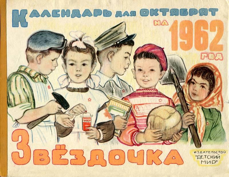 С. Маршак - Периодика - 60-е годы - С. Маршак